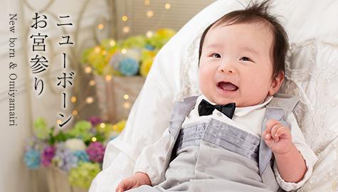 banner_newborn